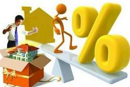 银行贷款利息计算方法