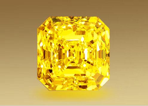 什么是黄钻石