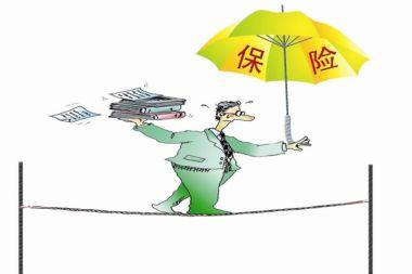 财产保险公司排名—金投保险网