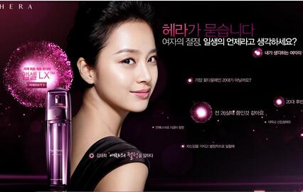 韩国化妆品哪个牌子好