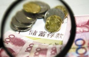 人民币存款利率-金投银行