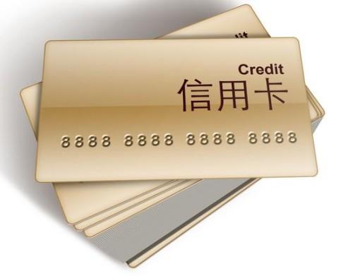 支付宝还信用卡