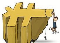 信托产品风险大吗-金投信托网