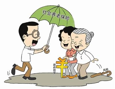社保是什么_什么是社保_什么叫社保_社保意思—金投保险网