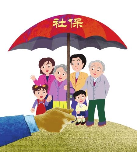 社保包括哪些保险_社保包括什么—金投保险网