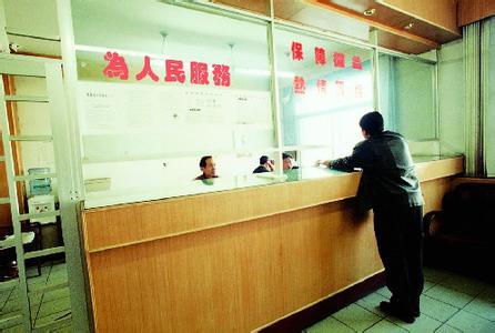 上海社保网上查询