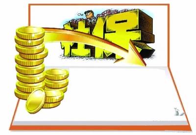 社保缴费比例_社保基数怎么算_社保比例_社保基数调整_社保一年要交多少钱—金投保险网