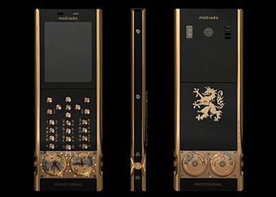 世界最贵的手机