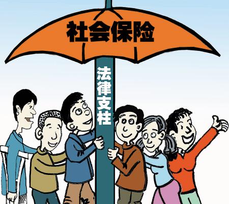 上海社保中心电话_上海市社保中心_上海社保局网站_上海社保中心地址—金投保险网