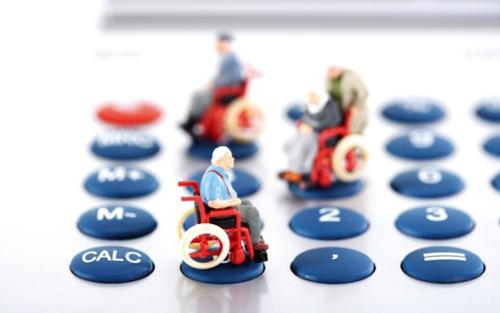 北京社保基数2014_2014年北京社保基数—金投保险网