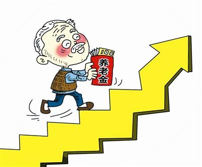 2014退休养老金调整最新消息_2014年退休人员养老金调整—金投保险网