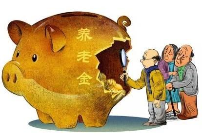企退人员养老金2014_2014养老金调整细则_2014年养老金调整—金投保险网