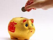 个人信用贷款计算器