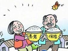 退休养老金最新消息_退休金调整—金投保险网