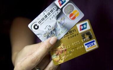 建行信用卡申请条件