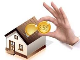 房贷利息介绍-金投贷款网