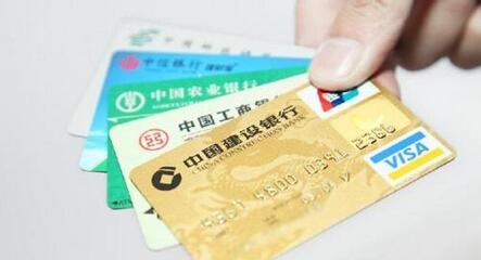银行卡归属地查询_银行卡号归属地查询_如何查询银行卡开户行_银行账号归属地查询