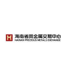海南省贵金属交易中心有限公司