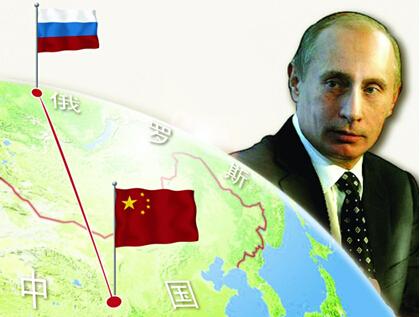 中俄自贸区