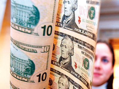 外汇账户管理办法