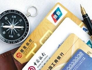 招商信用卡客服电话