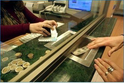 换美元去哪个银行