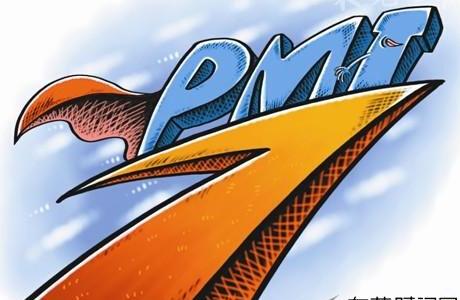 PMI指数