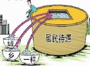 2014年社保新政策_农村社保新政策_社保新政策—金投保险网