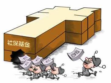 2014年上海社保缴费基数_2014上海社保缴费基数—金投保险网