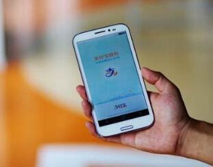 支付宝钱包怎么用_手机支付宝怎么用-金投银行