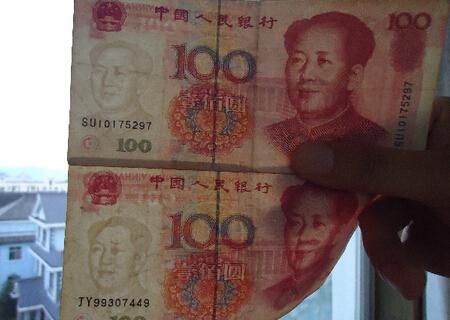 100元错版人民币_100元错版人民币价格_100元错版人民币收藏-金投外汇网