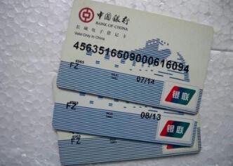 长城电子借记卡_长城借记卡_长城商贸通借记卡-金投银行