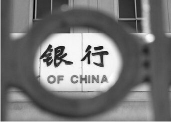 中国有哪些银行-金投银行