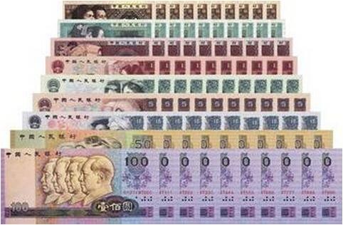 第四套人民币豹子号