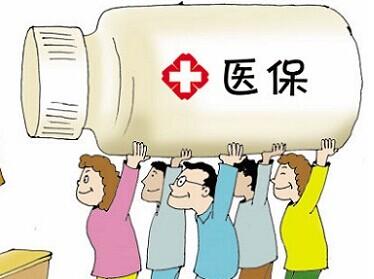如何购买医保—金投保险网