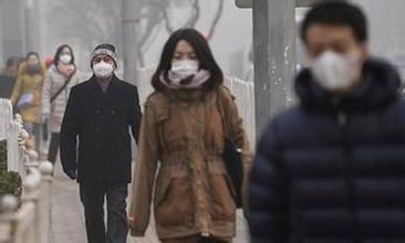 全球10大空气污染城市