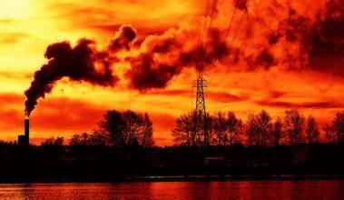 大气污染物综合排放标准