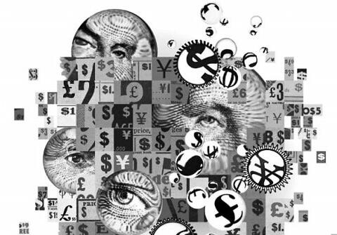 电子货币的发展趋势