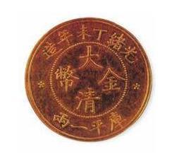 清朝金币值多少钱