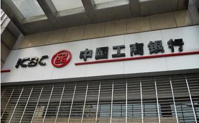 622208开头是什么银行-金投银行
