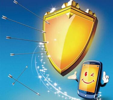 手机安全概念股