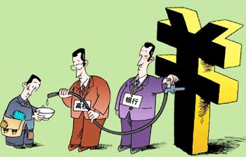 哪家银行贷款容易