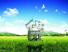 邮政银行贷款条件