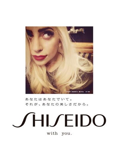 Lady Gaga正式成为资生堂2015最新代言人