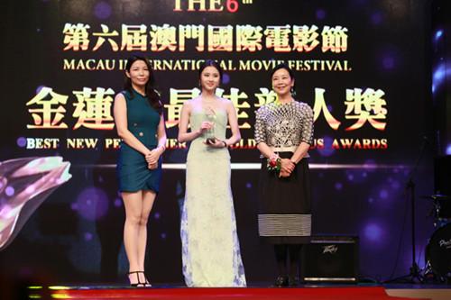 张慧雯佩戴伯爵珠宝现身澳门国际电影节