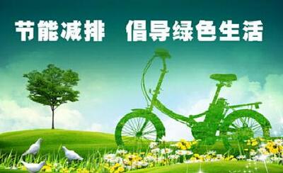 北京环保股有哪些_环保股票有哪些_环保类股票有哪些-金投股票-金投网