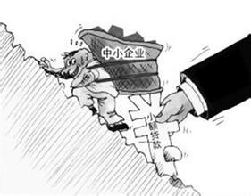 公司贷款条件