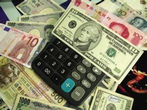 美元现钞买入价
