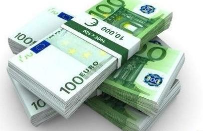 欧元现钞买入价