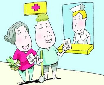 医保个人账户